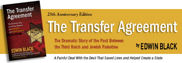 The Transfer Agreement Banner